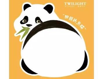 Panda sticky note pad