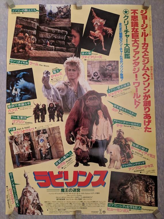 chemise blanche David Bowie // JIM HENSON Labyrinthe film culte 80s t-shirt