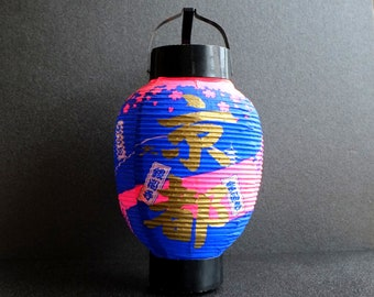 Japanese lantern   Etsy