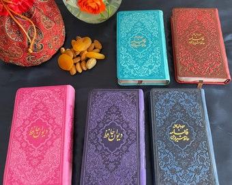Persian Hafiz poetry Book Best For Gift Mother's Day Yalda Nowruz