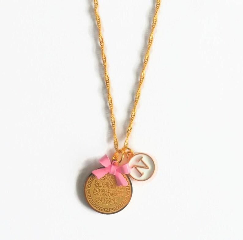 Nazar Hajj Muslim Gifts for Her Umrah Islamic Kids Ayatul Kursi with Initial Necklace Monogram
