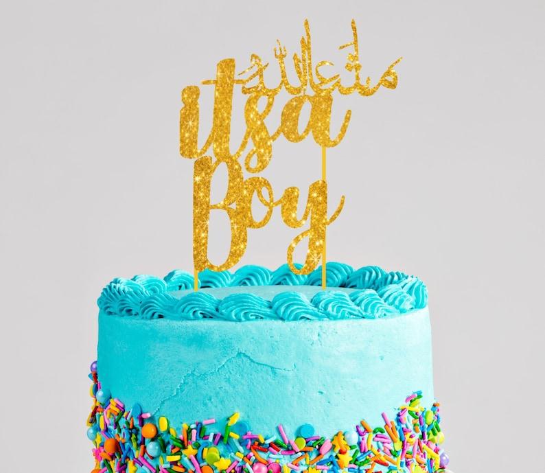 Mashallah its a Boy Arabic Glitter Cake Topper, New Baby, Newborn, Birth,  Baby Shower, Aqeeqah, Baby Boy