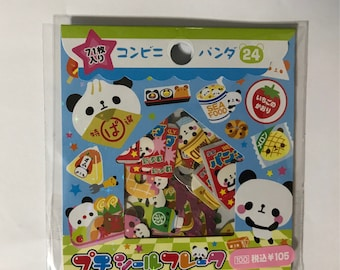 Rare Kamio Kawaii Sticker Flakes Lucky Panda Sticker Sack!