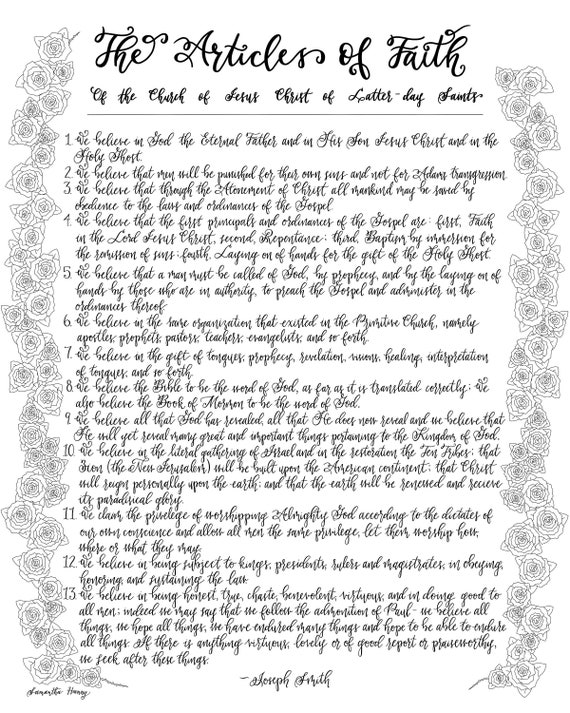 Printable Coloring Pages The Articles Of Faith Etsy