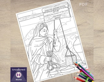 Bible Verse Coloring page | Printable | Instant Download PDF | Psalm Coloring| Christian Coloring page |  Religious | Sunday School | Adult