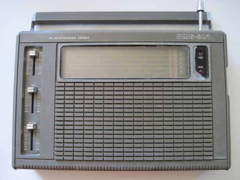 Soviet Vintage old radio Retro portable radio Russian Mini Radio Am Fm Made  in USSR 1980s Fathers gift USSR Transistor radio model Ufa-201