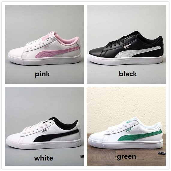 Original BTS x Puma Collaboration Puma Court Star Korea  9e61a3f39