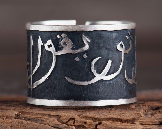 Arabic name ring, Custom thumb ring, Arabic calligraphy ring, Custom name ring, Black arabic ring, Oxidized name ring, Thumb ring for men
