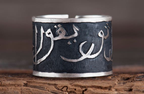 Arabic name ring, Custom thumb ring, Arabic calligraphy ring, Custom name ring, Black arabic ring, Oxidized name ring, Thumb ring for men