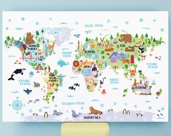 Playroom Printable Etsy - Printable childrens world map
