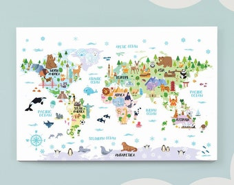 Kids world map | Etsy