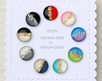 Titanium earrings, Two tone studs, round studs 9mm, Inspirational gift women, Hypoallergenic, Wedding earrings, Bridesmaid Gift, Minimalist