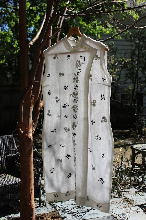 1960's Linen CheongSam Dress