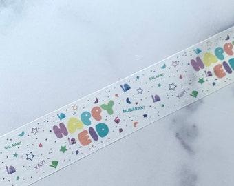 Happy Eid Confetti Washi Tape