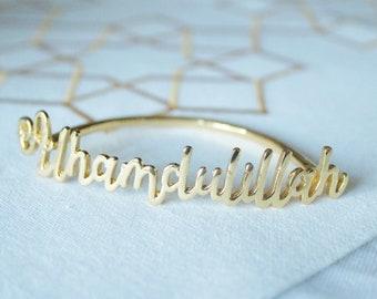 Alhamdulillah Napkin Ring