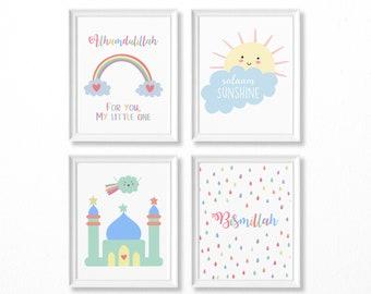 Kids Rainbow Islamic Art Print Set of 4 - Instant Digital Download