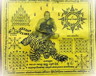 Pha Yant Luang Por Phern Nang Suea (cheval sur un tigre)