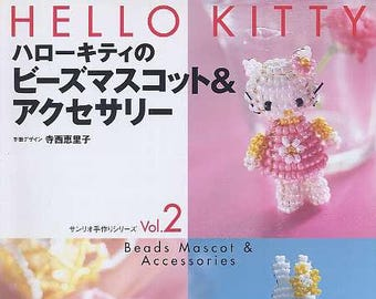 Book beads etsy hello kitty beads pattern e bookcute disney beadsjapanese craft book beads pattern ebook pdf pattern instant download fandeluxe Images