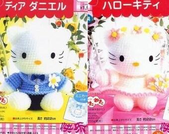 Hello Kitty Wedding Crochet Pattern ,Daniel Crochet Pattern - Hello Kitty Amigurumi Ebook ,Japanese Craft Ebook , PDF - instant download
