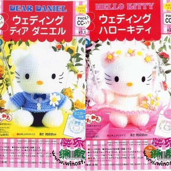 patroon amigurumi hello kitty baby - Forum - Hobbydoos.nl - Pagina 1 | 570x570