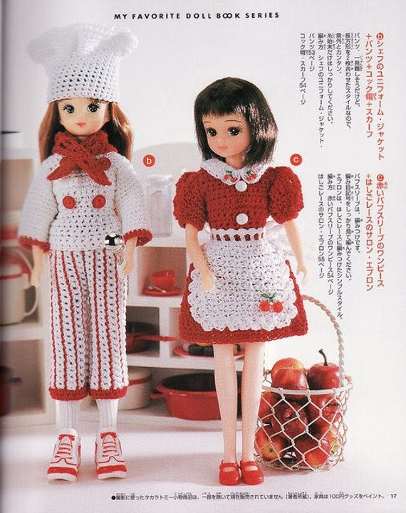 Doll Clothes Crochet Patterns My Crochet Doll Pattern Etsy