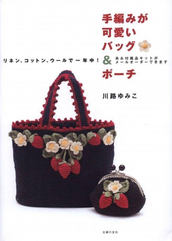 Crochet Bags Patterns knit bag patterns crochet japanese | Etsy