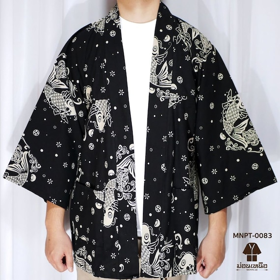 Black Japanese Koi Fish Kimono JacketJapanese fan pattern Kimono.