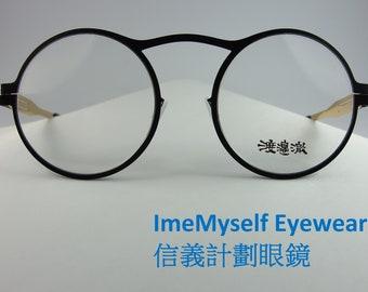29dfa54d91d ImeMyself Eyewear Watanabe Toru WT005 extra large round   circle screwless  eyeglasses optical prescription frames Rx unisex spectacles