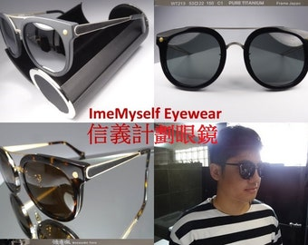 3406835b30d3 ImeMyself Eyewear Watanabe Toru WT213 twin beams pure titanium round frames  optical spectacles Rx prescription eyeglasses round sunglasses