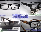 Legend 1003 Zhang Fei 張飛 handmade spectacles frame eyeglasses changing faces of Beijing opera facial masks 臉譜 Окуляри Kính glasögon Gelas 眼镜