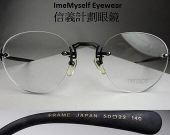88d45ae1144 ImeMyself Eyewear Matsuda 2825 vintage Rx prescription rimless frames  eyeglasses optical spectacles for near far sighted or reading glasses