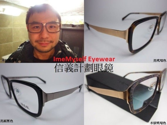 Boris M. ImeMyself Eyewear twin beams XL extra large frames Rx sunglasses /> ic
