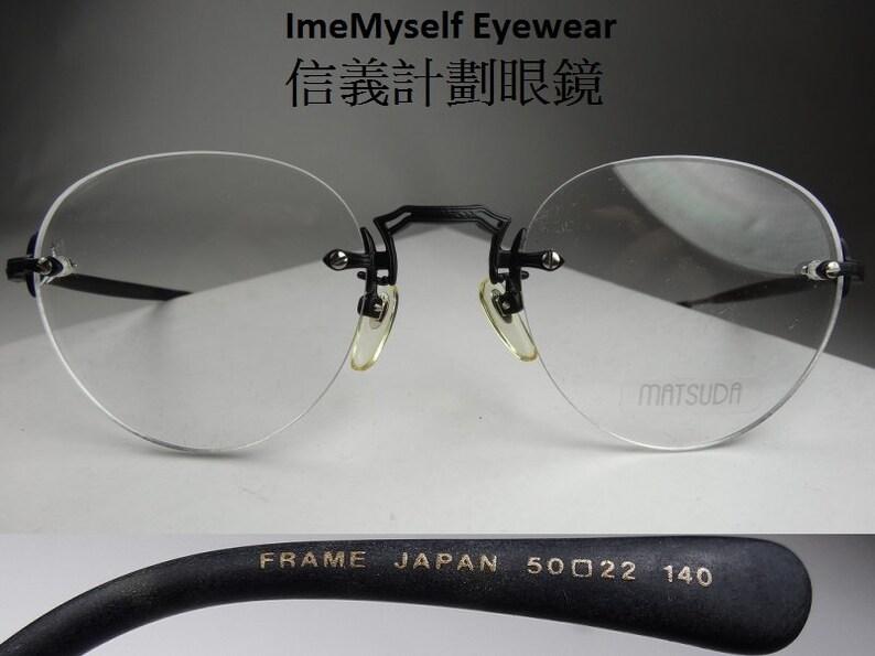 248f73a6dd5 ImeMyself Eyewear Matsuda 2825 vintage Rx prescription rimless