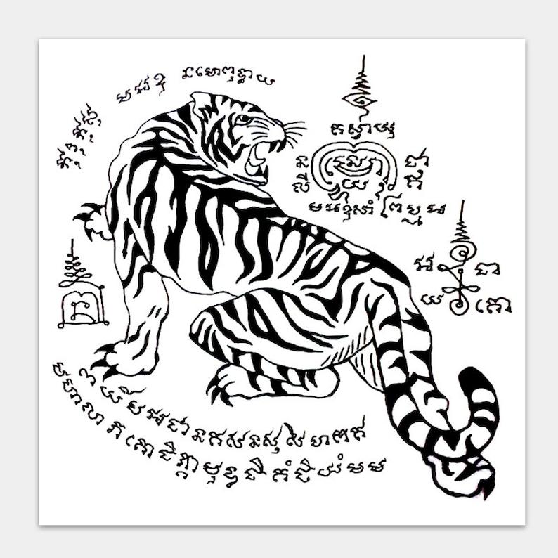 d7605926 PHRAYA SUAKRONG Bengal Tiger Temporary Tattoos Sticker Thai Body Tattoo