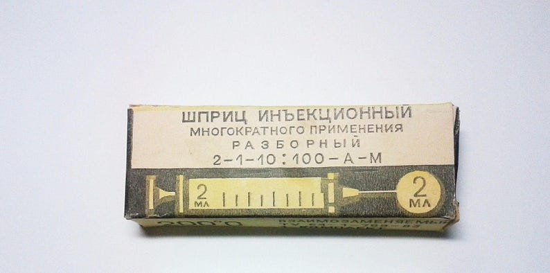 Vintage Reusable medical glass syringe 2 ml+1 extra tube+Needles Russian USSR
