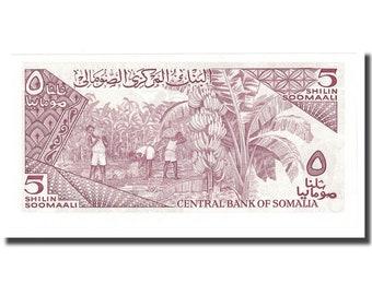 Uganda 1982 5 Shillings Coffee Planting Banknote UNC