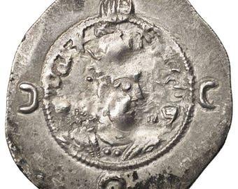 sassanid (ii century bc - vii century bc) xusro the ist (531-579) khosrau i..