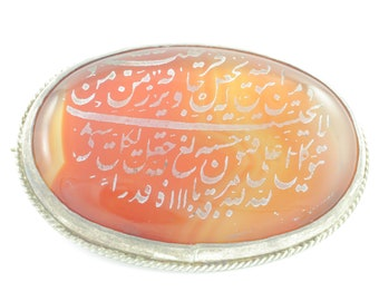 Engraved Agate Carved Arabic Sterling Frame Oval Brooch - 925 Silver Persian Carnelian Oval Pi  - Vintage Jewelry