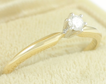 14K Gold .12 CT Diamond Engagement Ring - Solitaire Promise Ring - I3 G-H - Size 6.75 c1990 - New Old Stock - Retro Vintage Fine Jewelry