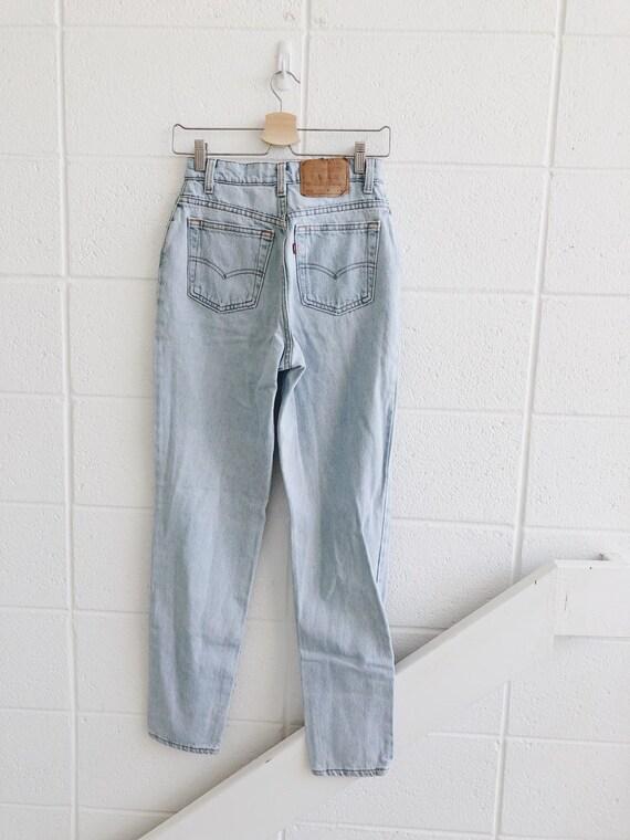 Vtg Levi's 512 High Waist Mom Jeans Denim