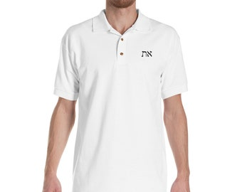 Modern Block Hebrew - Embroidered Polo Shirt