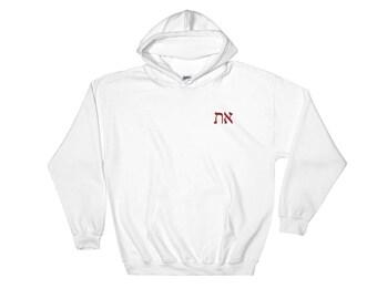 Modern Block Hebrew: Hooded Sweatshirt