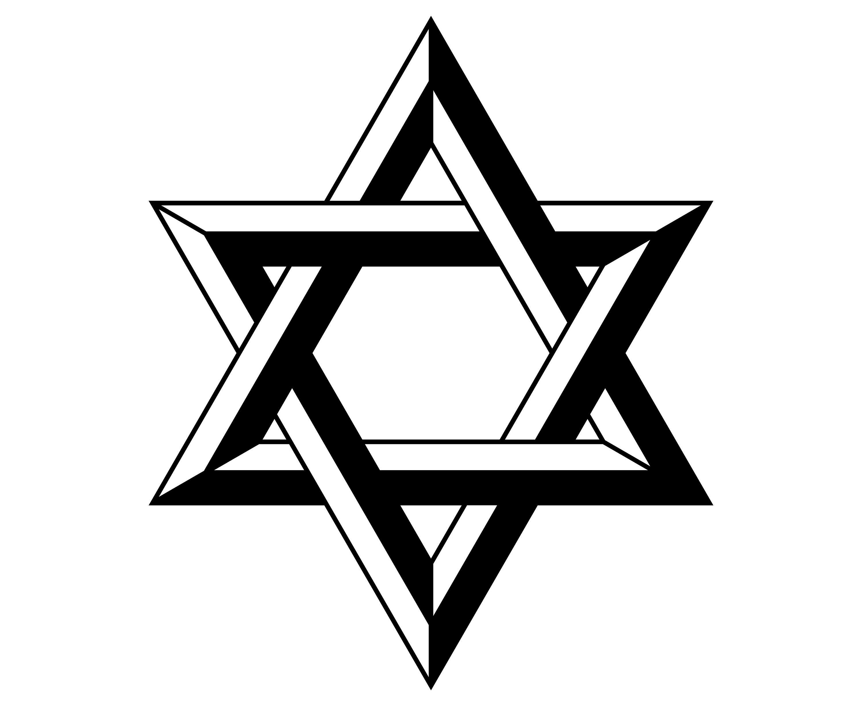 star of david star david jewish etsy rh etsy com Nativity Silhouette Clip Art Rock Star Silhouette Clip Art