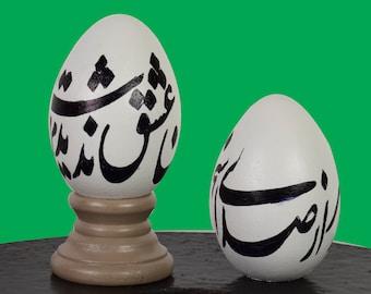 Haftseen Mother I Love You in Farsi Haft seen Gift for Mother/'s Birthday Haftsin Madar Doostat Daram Made in the USA Norooz Nowruz