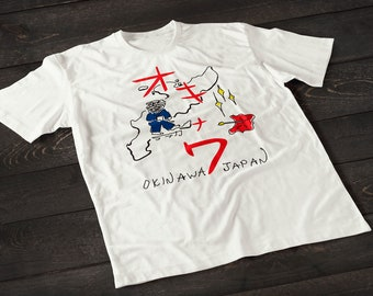 edf6f8bf90 Kill Bill Okinawa Uma Thurman T-Shirt | Quentin Tarantino Movie Shirt |  Kill Bill Movie Japan T Shirt | Unisex 100% Cotton Tee