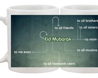 Personalised Any Name Message Eid Mubarak Tea Mugs Cups Islamic Gifts Ramadhan