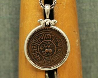 6290 Tibetan Sho Coin Necklace