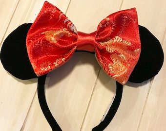 Lunar New Year Bow ( listing is for bow only interchangable ears not included)
