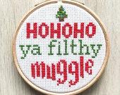 Christmas Harry Potter Cross Stitch Pattern