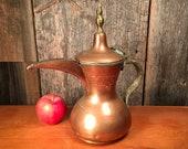 Arabic Coffee Pot 19th century arabic dallah coffee pitcher Turkish oman copper brass Antique coffee pot